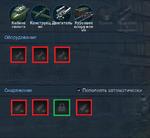 Ki-18.k.png