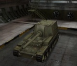 Object 212 front right view