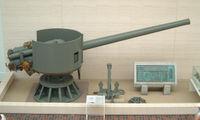 Type_3_140mm_Gun_from_Battleship_Mutsu_-_1-wp.jpg