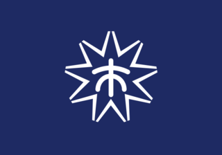 Флаг_базы_ВМС_Куре.png