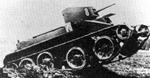 Bt-2-fast-tank-04.png