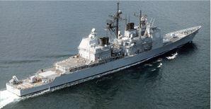 USS_Bunker_Hill_(CG-52).jpeg