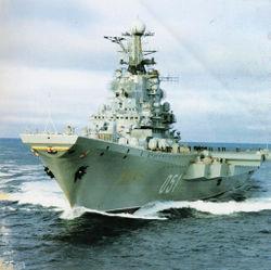 ship_Kiev051_1986_02161108.jpg