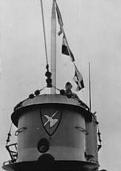 U-271.jpg