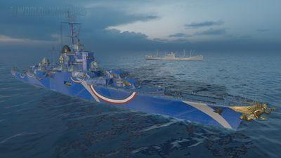 Французский флот — Bayard