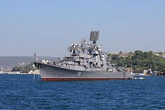 Project_1134B_Kerch_2012_G1.jpg