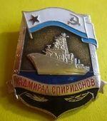 Ship_1155_Adm_Spiridonov_sign.jpg
