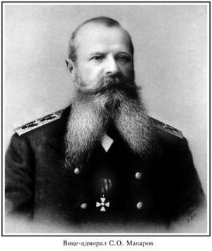Степан осипович макаров доклад 4478
