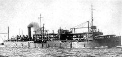 Kamoi_1937-22.jpg
