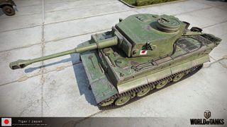 Tigerjp_6.jpg