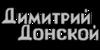 Inscription_USSR_44.png