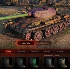 Soviet_painted_tank.jpg