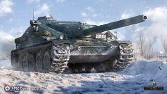 AMX Canon d'assaut 105