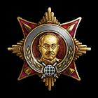 MedalRotmistrov1_hires.png