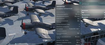 Planes_Mid.jpg