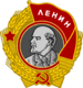 Order_of_Lenin.png