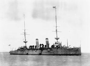 HMS_Eclipse_(1894).jpg