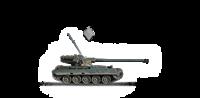 Лёгкие танки