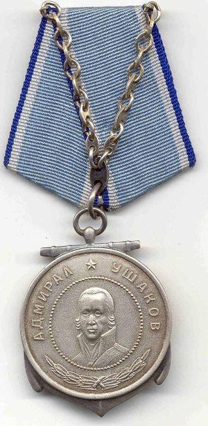 Medal_of_Ushakov.jpg