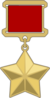 Hero_of_the_Soviet_Union_medal.png