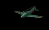 Kawasaki Ki-88