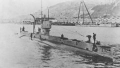 HMS_E32.jpg