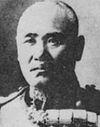 Shigetarō_Yoshimatsu.jpg