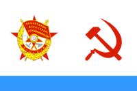 USSR_Naval_redbanner.png