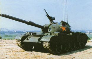 Type59history(5).JPEG