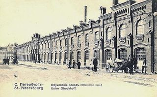 Obuhovskij_zavod_1.jpg