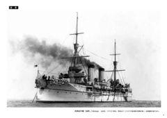 Japanese_cruiser_Takasago.jpg