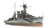 Ship_PGSC517_Weimar.png
