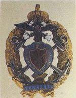 Знак_Морского_кадетского_корпуса_1914.jpg