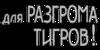 Inscription_USSR_69.png