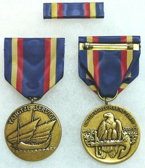 Yangtze_Service_Medal.jpg