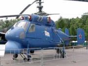 Ka25-1.png