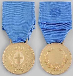 Золотая_медаль_«За_воинскую_доблесть».jpg