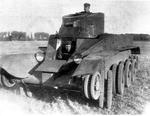 Bt-2-fast-tank-02.png